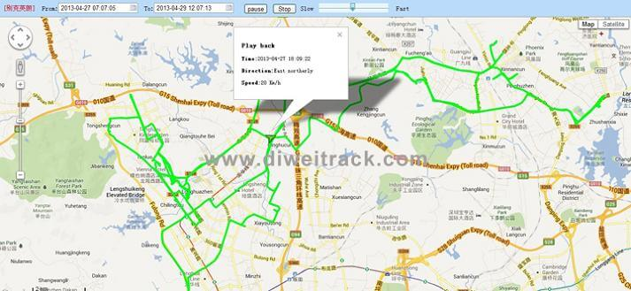 GPS tracking history playback